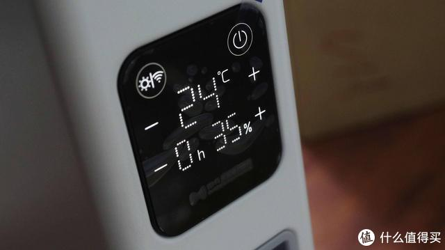 冬季必备好品篇:严寒冬天里的一把火,智米电暖器,给生活加点红火。