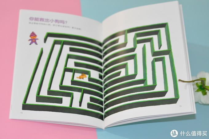 《五味太郎思维游戏书》: 认知与思维大挑战的好书