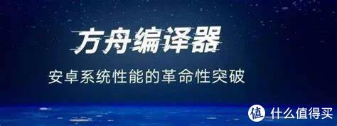 华为方舟编译器正式支持C语言:完全开源