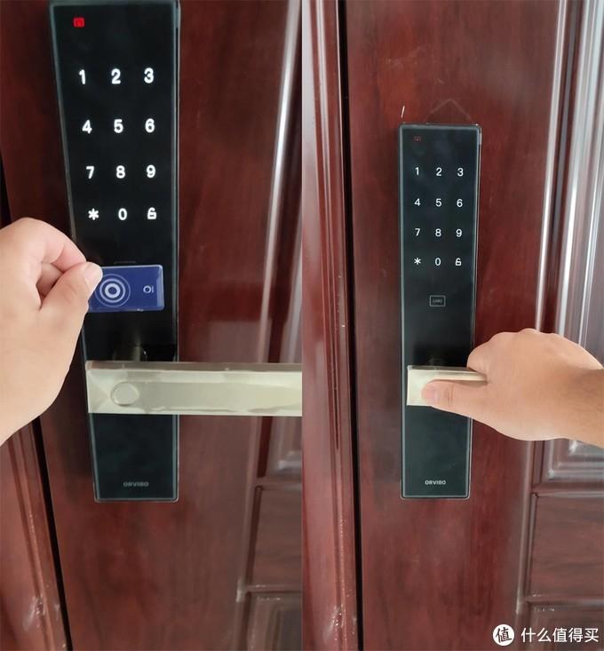 欧瑞博智能门锁S2体验:方便、快捷、智能,安家防护的首选产品