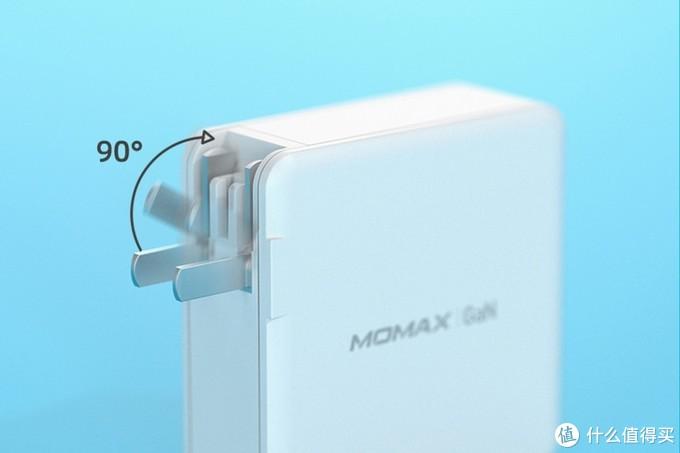 MOMAX发布100W 2C2A氮化镓充电器,满足大功率与多口需求