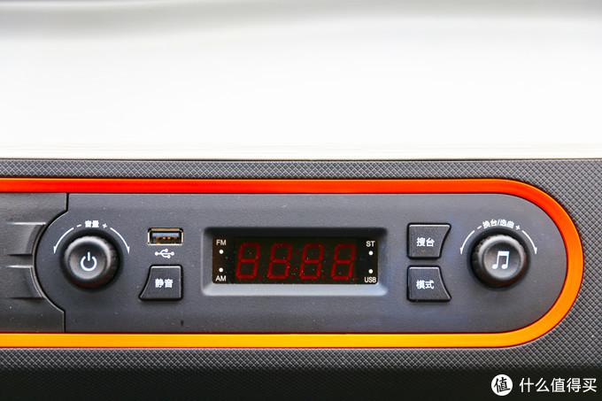 简单的收音机,有USB接口