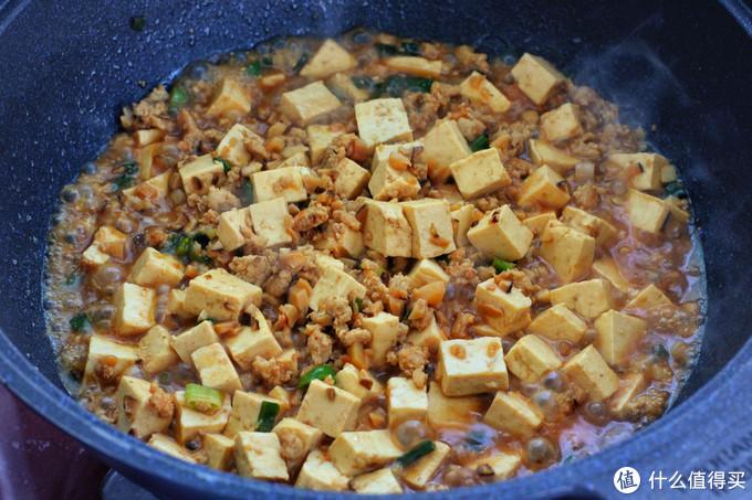 豆腐这做法实在费米饭,嫩滑入味营养丰富,两块钱买一块够全家吃