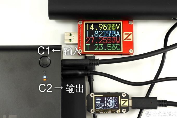 超级能打,一个顶俩——倍思45W氮化镓二合一超级充电器试用体验