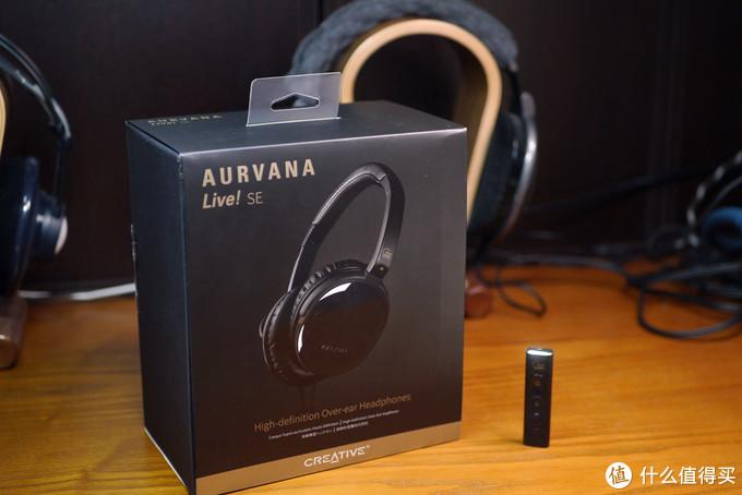 """声音甜美,经典升级""""声晰飞"""",创新 Aurvana LIVE! SE 耳机体验"""