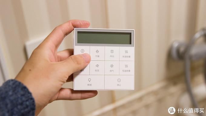 米家浴霸的智能体验,不仅仅只是取暖