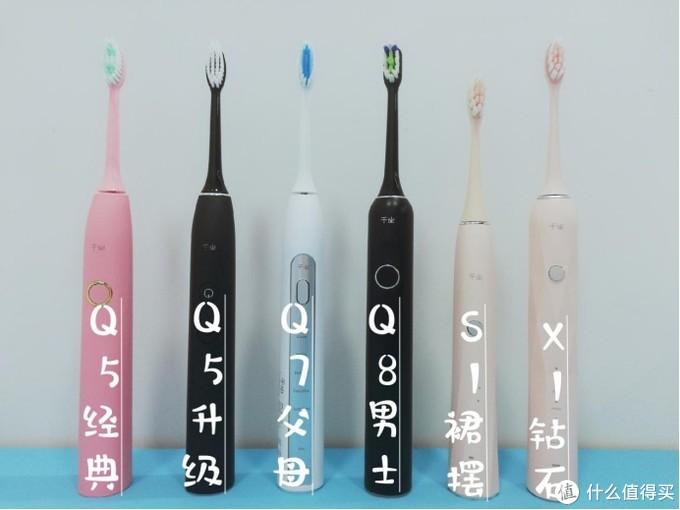 千山电动牙刷怎么样?千山6款成人电动牙刷测评来了