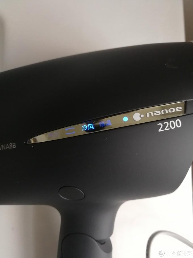 称心如意的电吹风 松下(Panasonic)纳诺怡 EH-WNA8B 电吹风机晒单