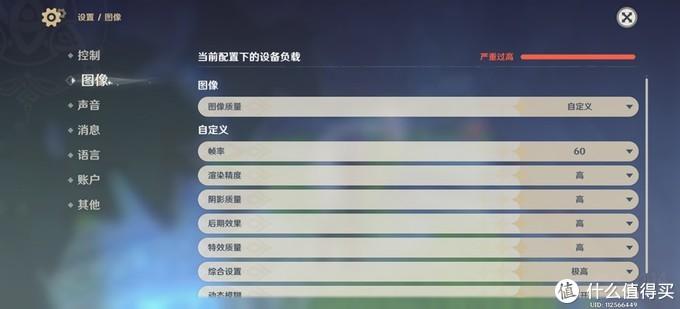 《原神》上线,众多手机不适,KPL官方比赛机iQOO 5能Hold住吗?