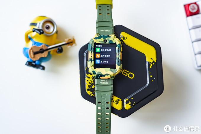 守护孩子的安全,陪孩子一起学习成长,360儿童手表S2领航探索版