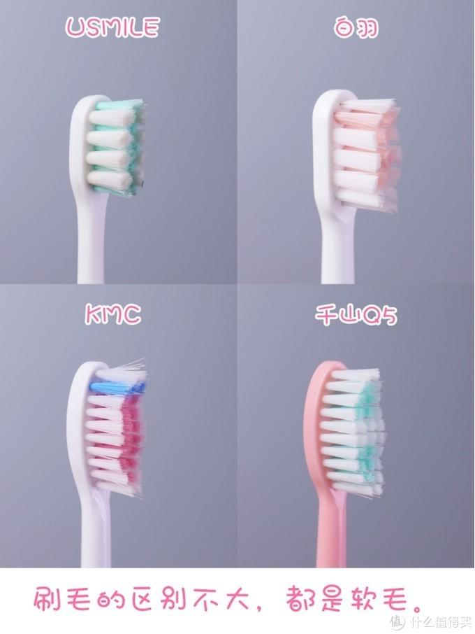 电动牙刷有用吗?还没入手的赶紧看
