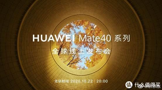 八年十代,从华为Mate系列窥探EMUI的发展史