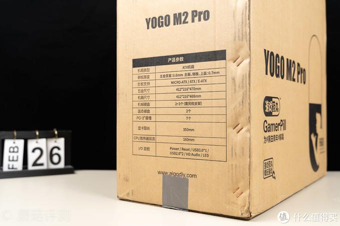 散热优秀,外观精致、爱国者(aigo)YOGO M2 PRO机箱 评测