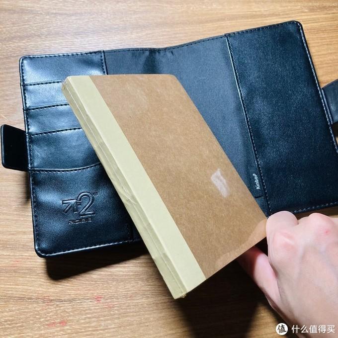 kinbor×西西弗 经典福尔摩斯礼盒文具套装手帐本开箱分享