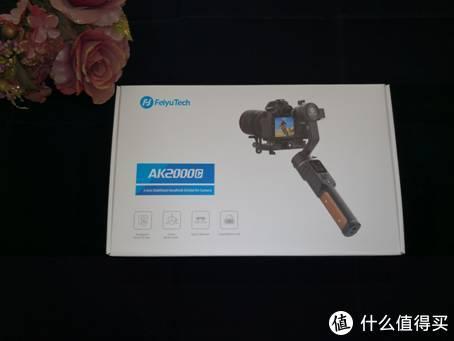 摄影稳定看相机,相机稳定看云台-飞宇AK2000C 云台稳定器评测