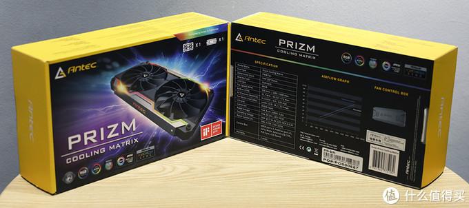 Antec(安钛克) Prizm Cooling Matrix RGB风扇 外包装