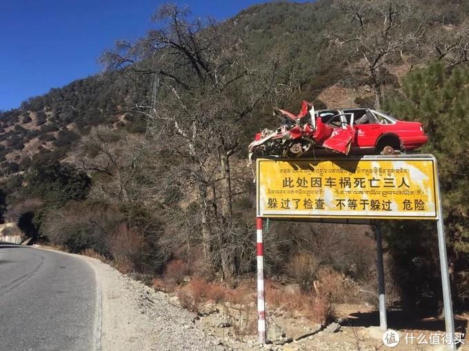 西藏的警示牌