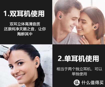 双十一,试试这款好用不贵的蓝牙耳机