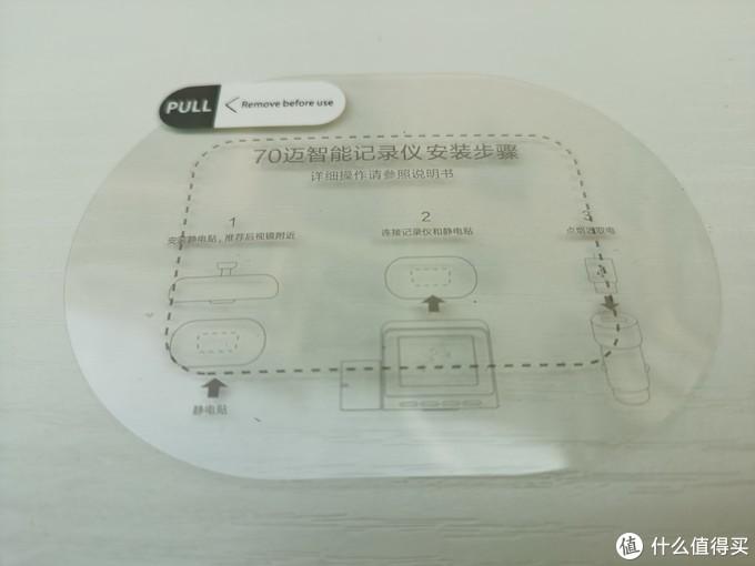 华为海思芯片加成,助力70迈A500行车记录仪