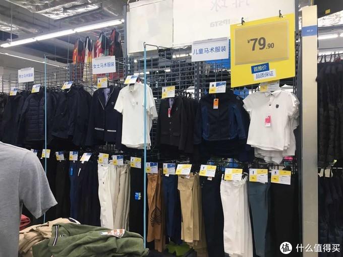 广州洛溪店