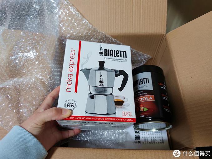 摩卡壶、咖啡粉、电陶炉