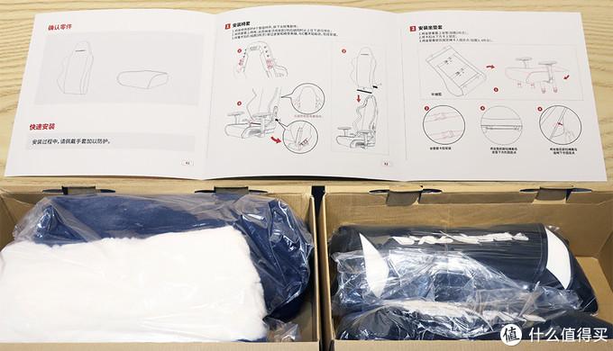 DXRacer迪锐克斯 AIR电竞网椅 专属椅套及安装说明