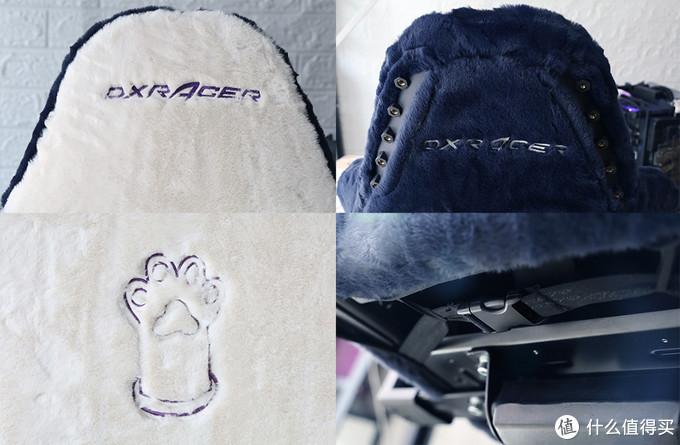 DXRacer迪锐克斯 AIR电竞网椅 激萌毛绒椅套 细节