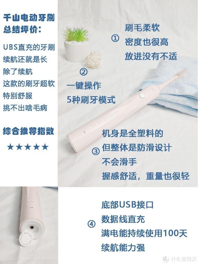 国产电动牙刷哪个牌子好?8款国产电动牙刷全测评!