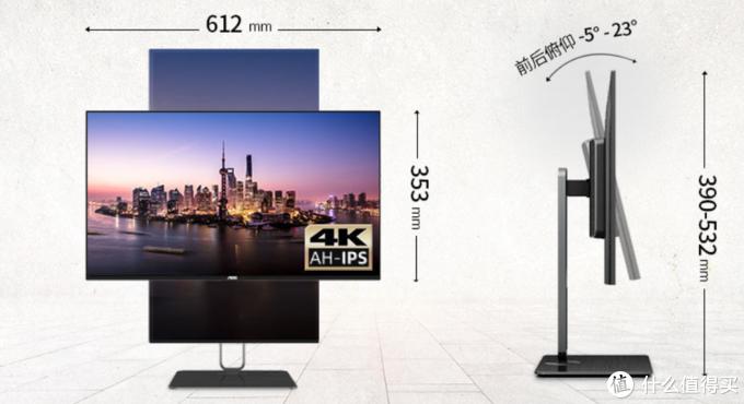 为艺术而生 设计师必备4K显示器——U27U2D