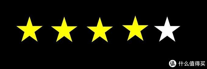 对于采耳装备如果满分五颗星,可以评四星,扣1颗星。