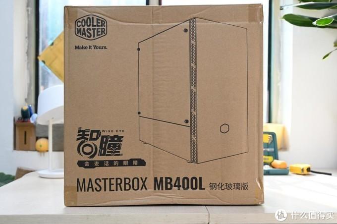 简约好看的MATX小机箱,舒适耐用,为桌面添色彩