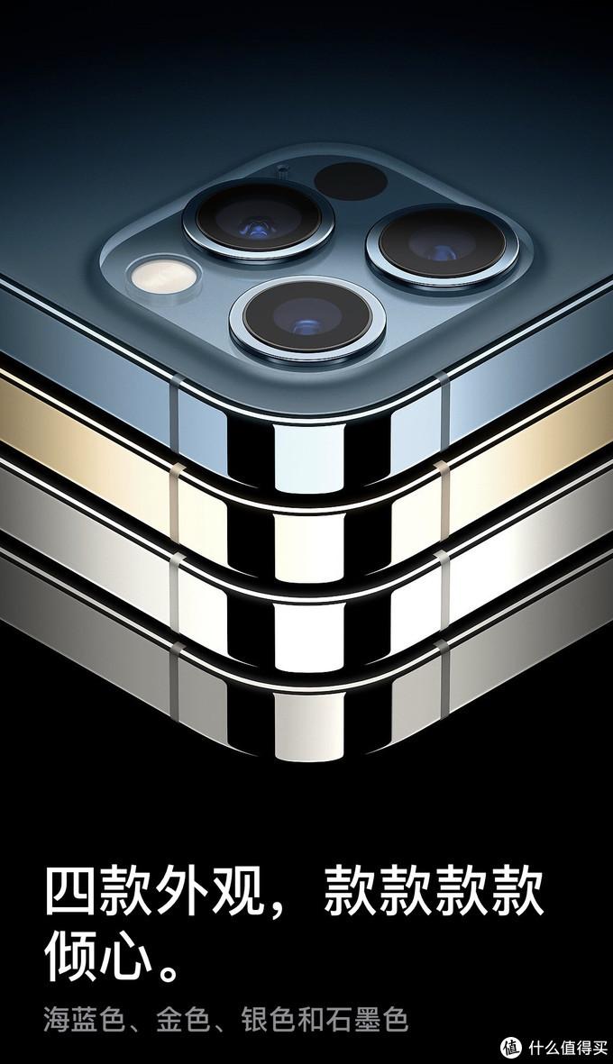 发布后国外网友抱怨:iPhone 12的出现让老机型更耗电 运行变慢