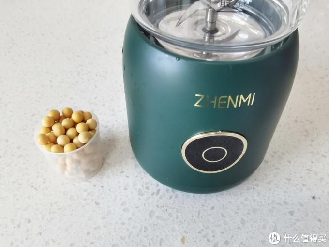小巧轻盈、干豆直打无残渣,臻米豆浆机P2开箱测评