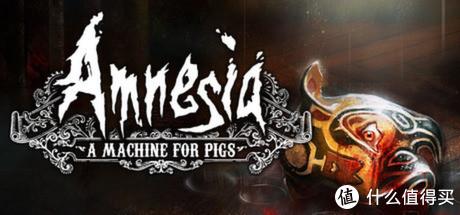 epic福利加2失忆症:猪猡的机器+王国:新大陆今晚11点即可免费领取