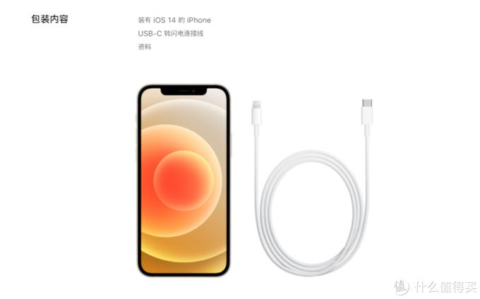 不只iPhone12!苹果官网在售机型全面取消附送有线耳机