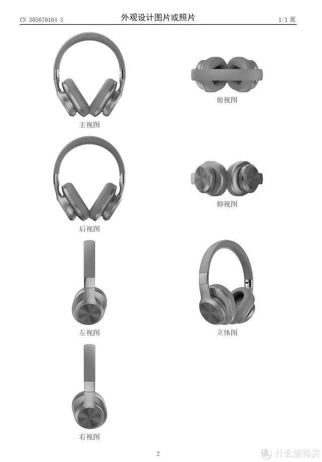 华为FreeBuds家族增添新成员,FreeBuds Studio耳机也是暗藏惊喜!