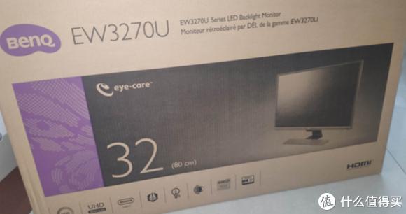 非常棒的影音游戏体验——明基EW3270U使用体验