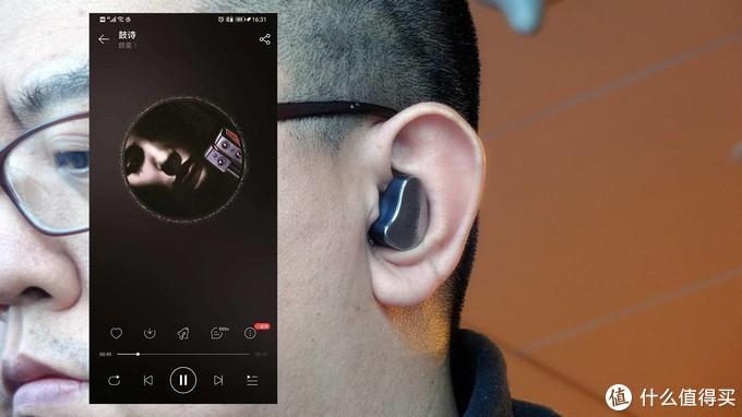 独立耳放对耳机的加成能有多少?体验HIFIMAN TWS800让你感觉音乐更美好