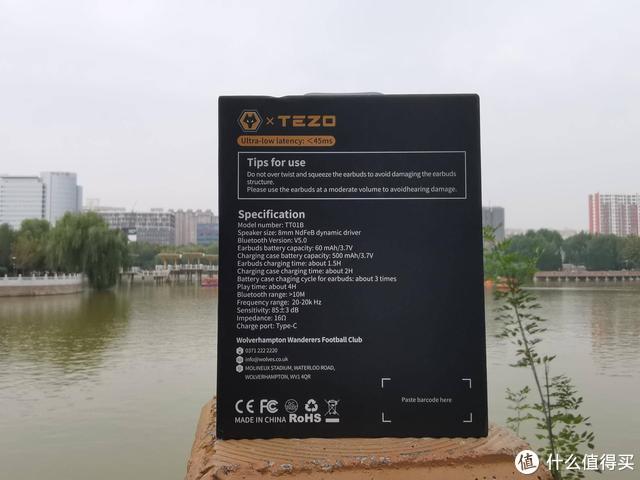 专业电竞耳机:Tezo Spark火花电竞真无线耳机