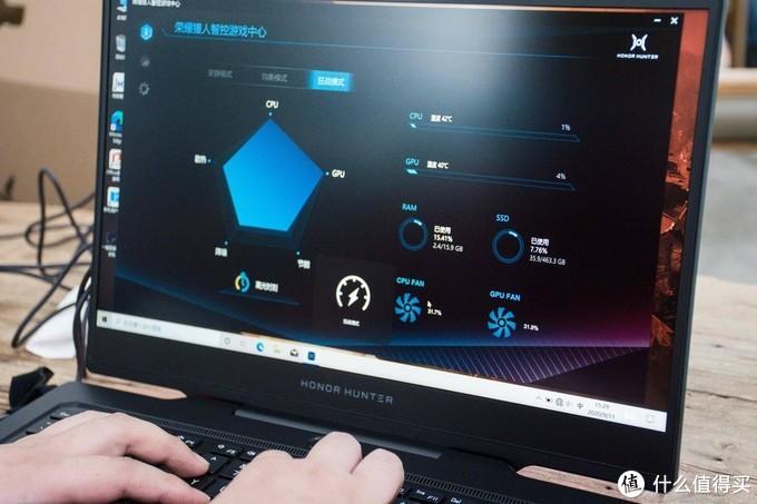 深度评测:电竞、办公考验下荣耀猎人游戏本V700能担起重任吗