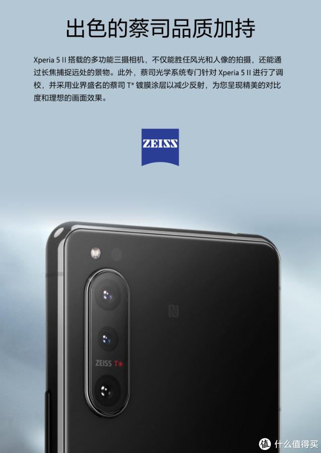 索尼还推出Xperia 5 II新机:骁龙865、2K 120Hz高刷屏、专业影像实力