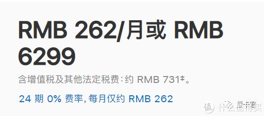 最便宜iphone12之购买攻略