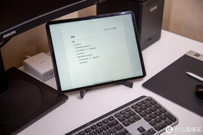 买回来真的只是爱奇艺吗?我的iPad Pro 2020周边配件分享