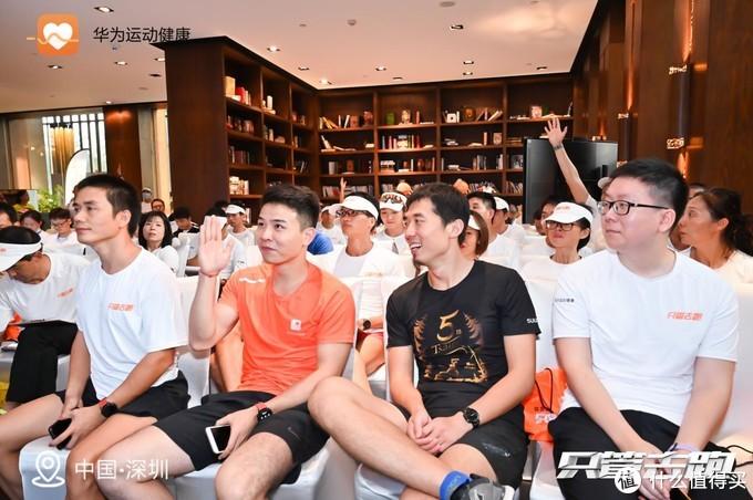 科学训练营深圳开跑,如何才能拥有专业的心率训练?