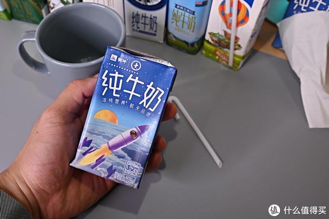 最强横评!国外的牛奶一定好?国内常见牛奶最全对比