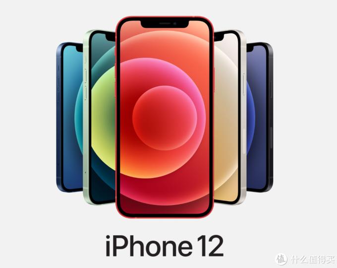 iphone12究竟什么人值得买(云)