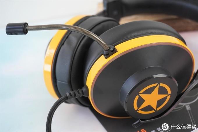 台式机的福音!达尔优电竞耳机回星EH745开箱:开黑方便至极
