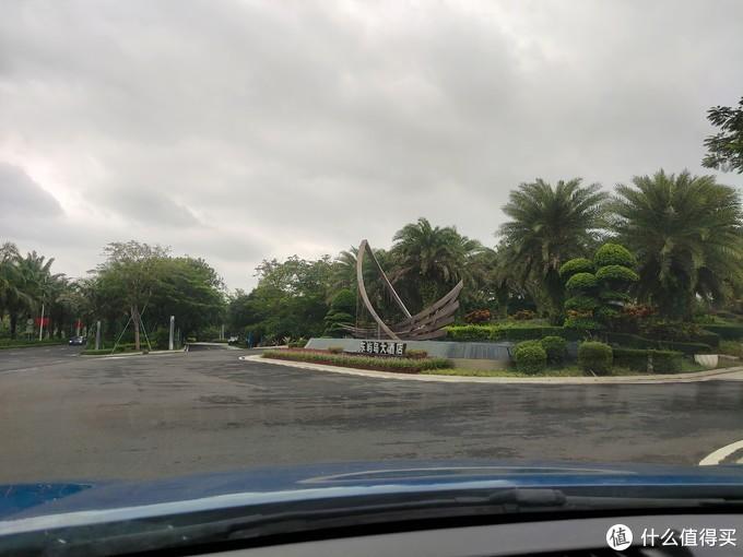 东屿岛大酒店,貌似后面新盖的。