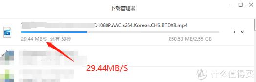 阿里云网盘正式开启公测!预约可得2TB存储空间!