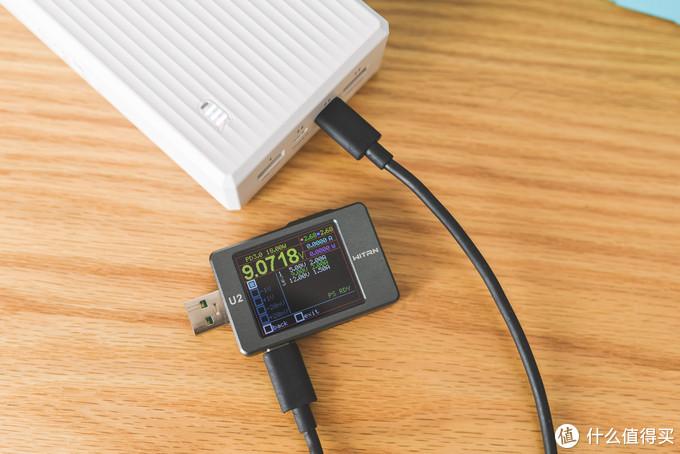 快充全覆盖,加上三万毫安时超大容量,这样的充电宝仅需一百多?